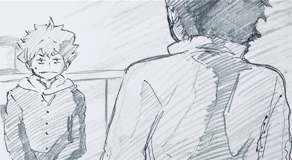 f:id:chukannsyoku:20200118192506j:image