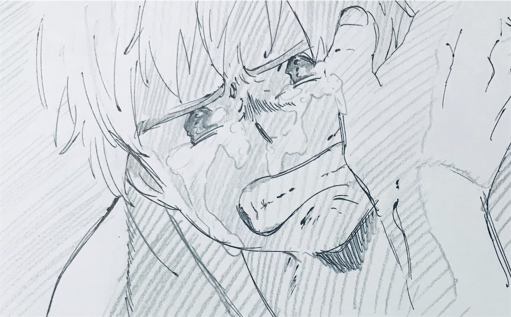 f:id:chukannsyoku:20200119195236j:image