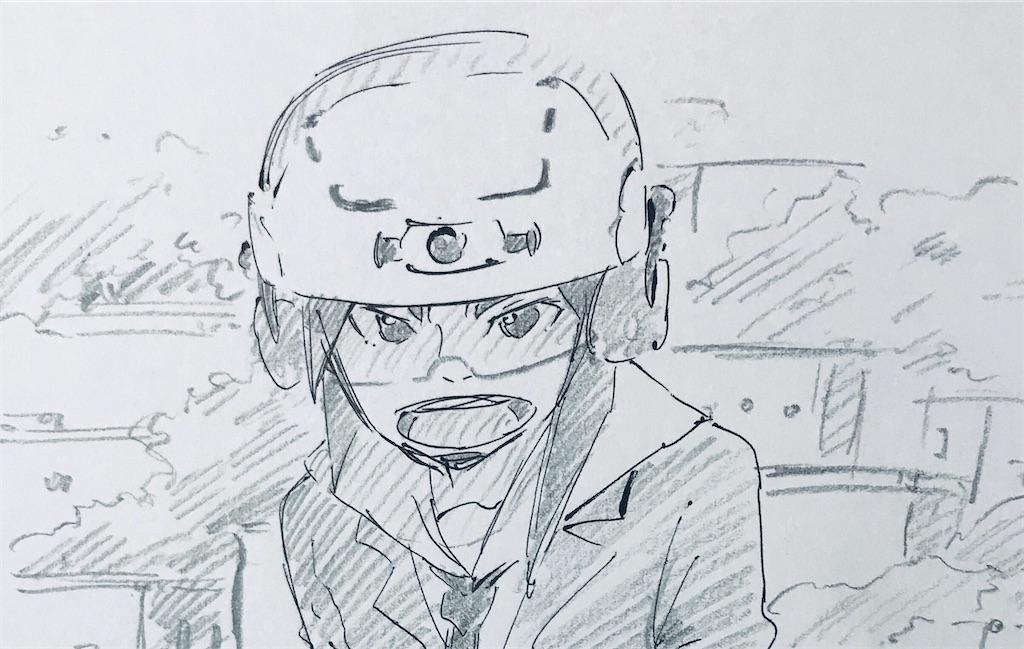 f:id:chukannsyoku:20200120124459j:image