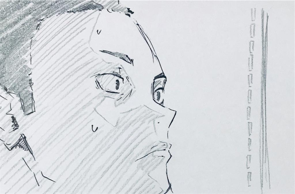 f:id:chukannsyoku:20200201223716j:image