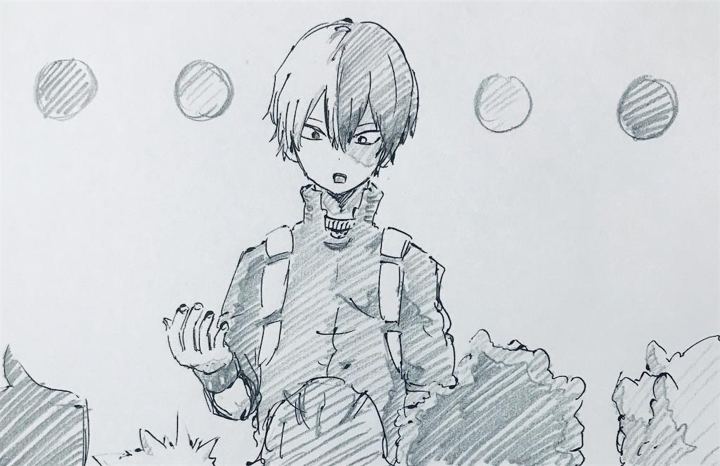 f:id:chukannsyoku:20200203152000j:image