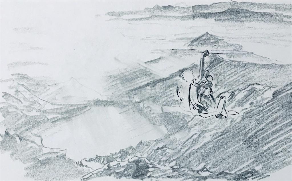 f:id:chukannsyoku:20200306192552j:image
