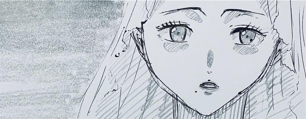 f:id:chukannsyoku:20200410124524j:image