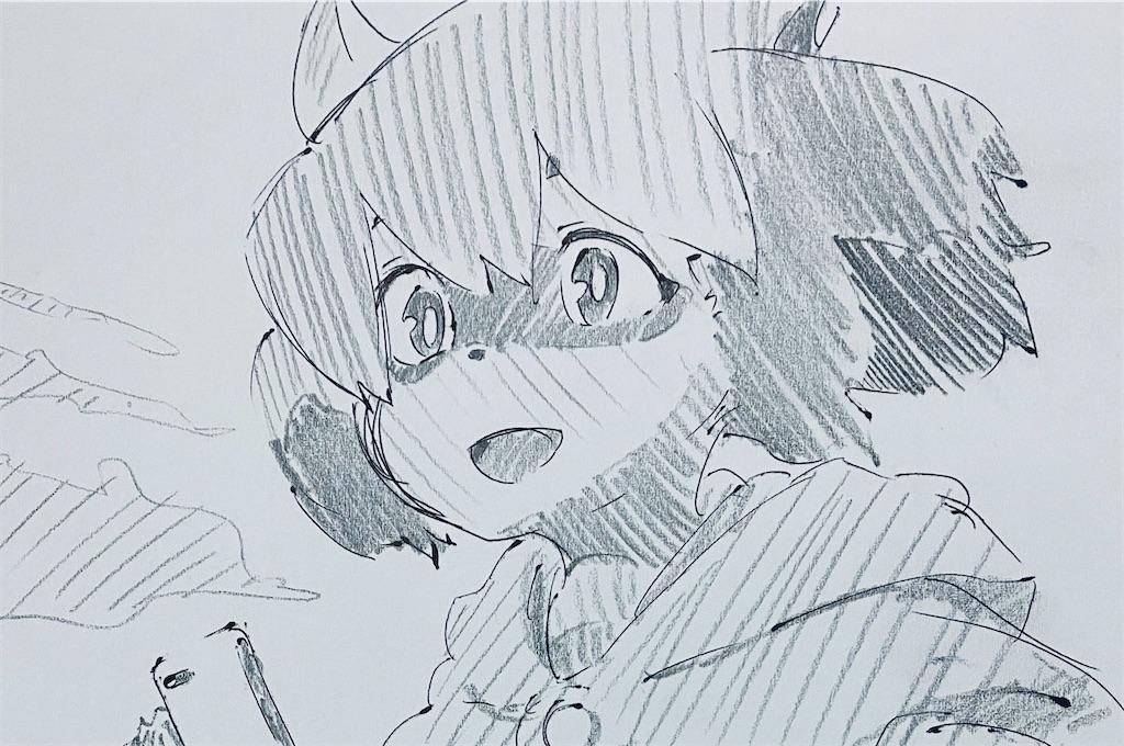 f:id:chukannsyoku:20200412200607j:image