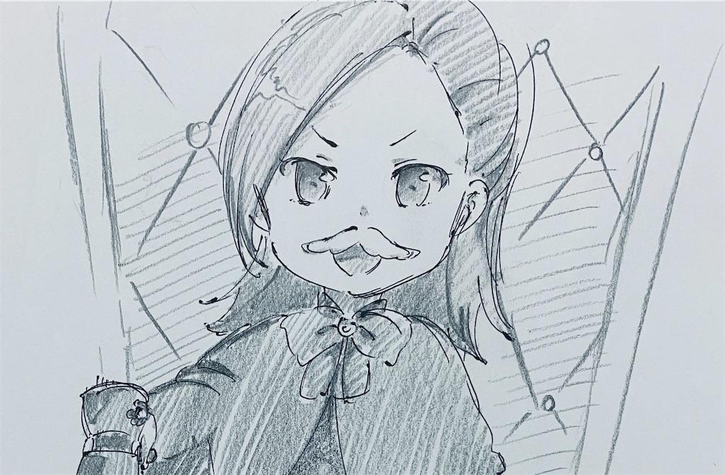 f:id:chukannsyoku:20200413155752j:image