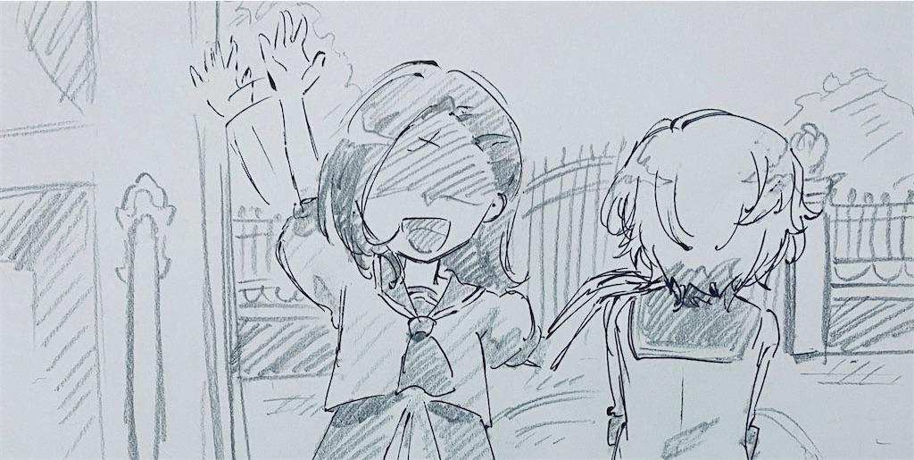 f:id:chukannsyoku:20200420202925j:image
