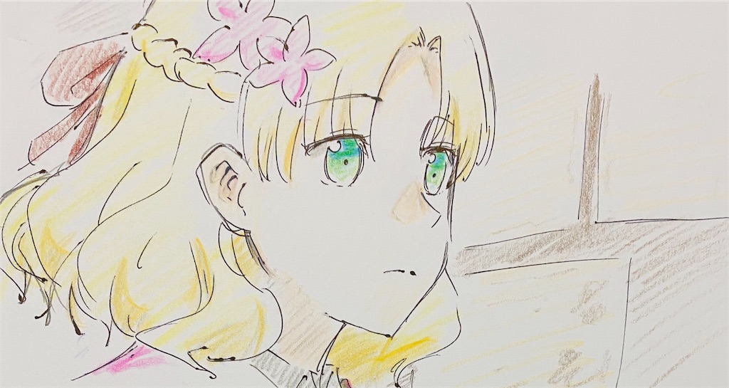 f:id:chukannsyoku:20200426171405j:image