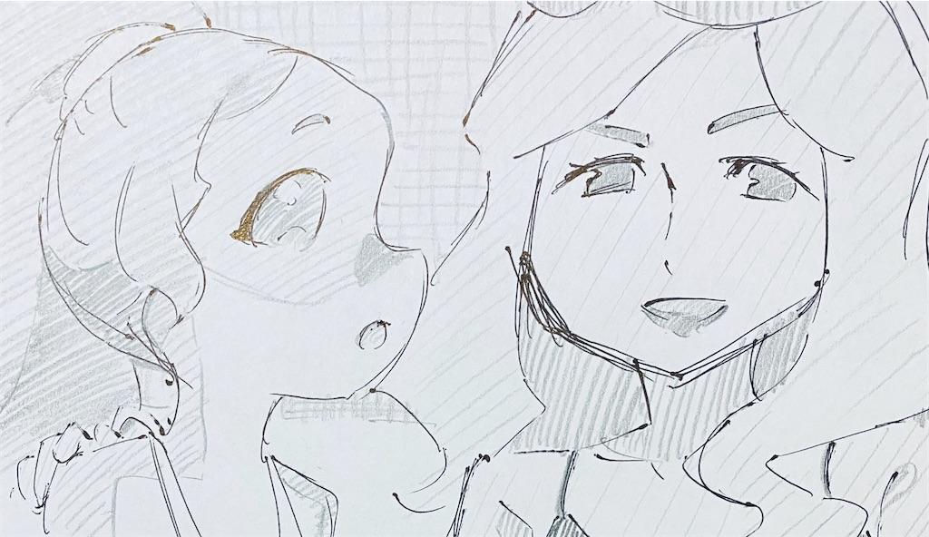 f:id:chukannsyoku:20200504005331j:image