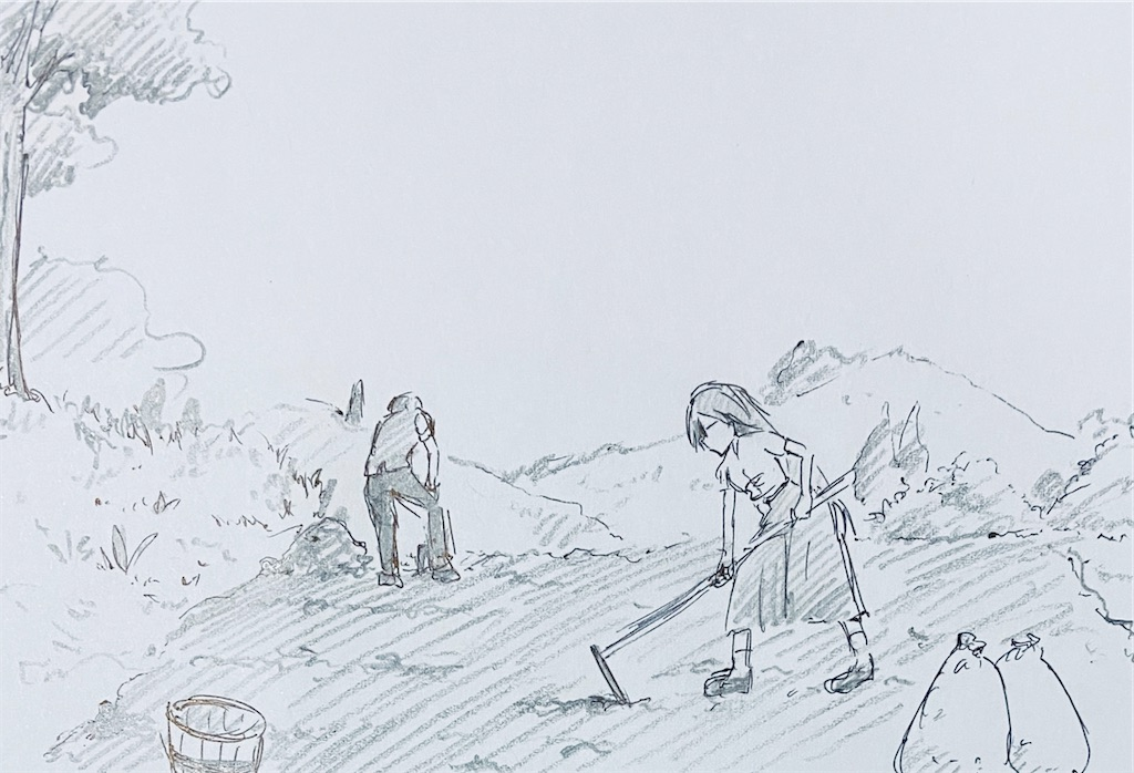 f:id:chukannsyoku:20200505203844j:image