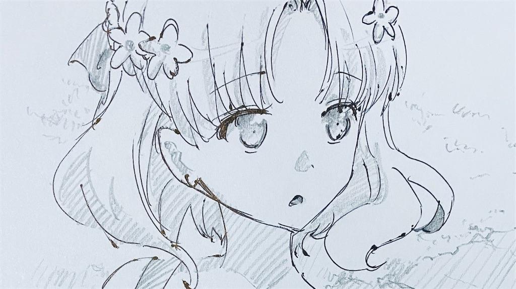 f:id:chukannsyoku:20200505210234j:image