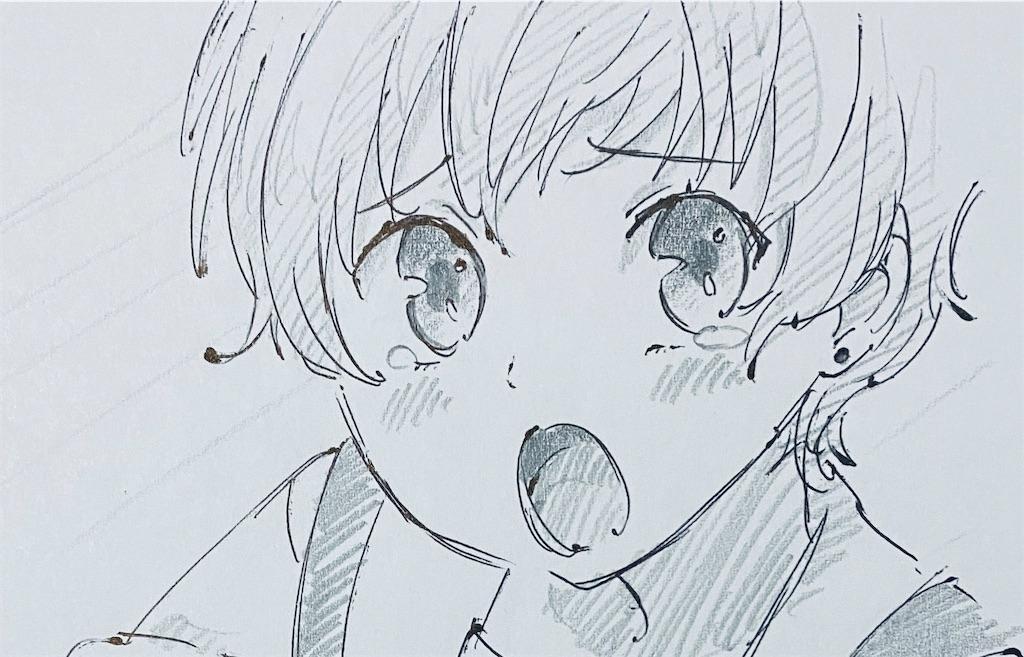 f:id:chukannsyoku:20200508003714j:image