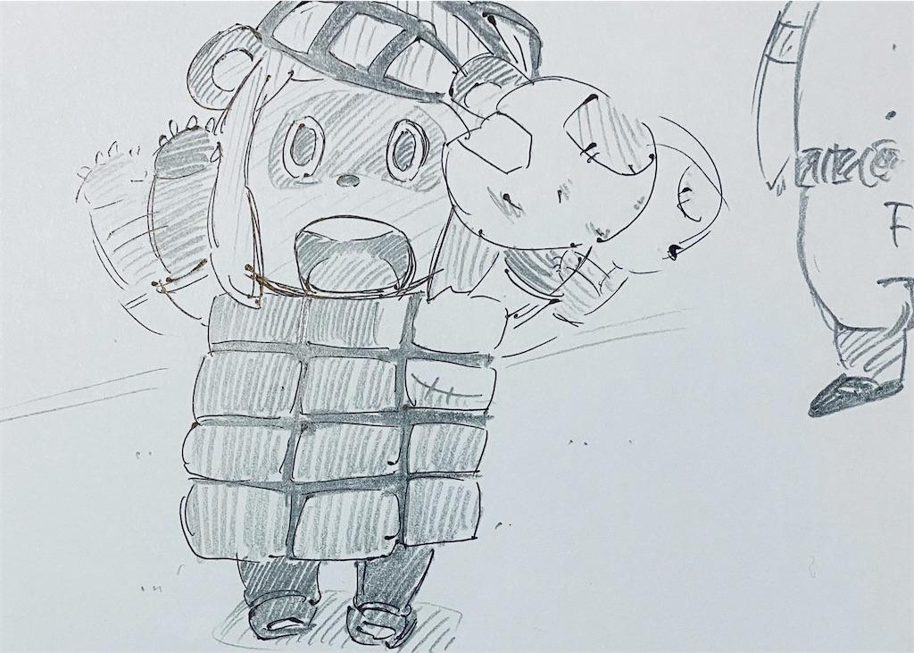 f:id:chukannsyoku:20200509223049j:image