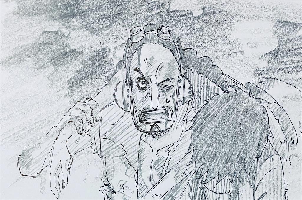 f:id:chukannsyoku:20200516161558j:image