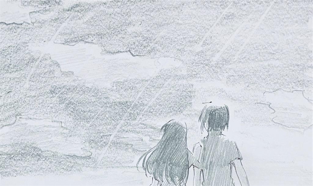 f:id:chukannsyoku:20200523153128j:image