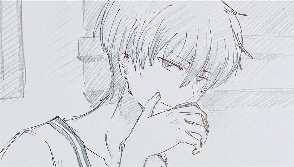f:id:chukannsyoku:20200523154831j:image