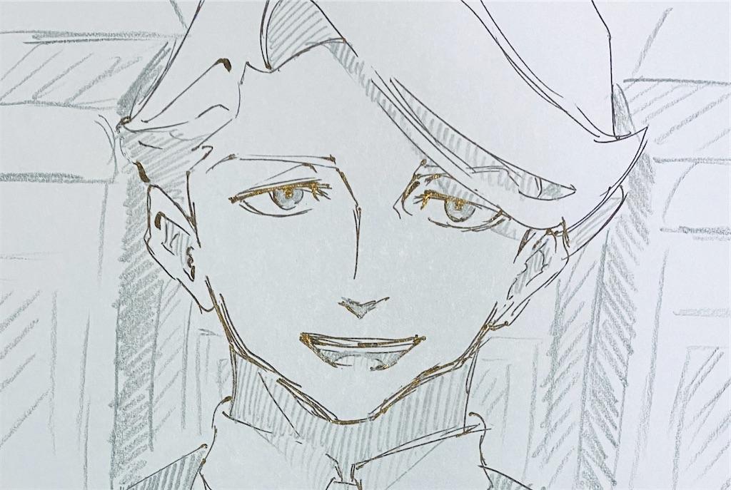 f:id:chukannsyoku:20200527095833j:image