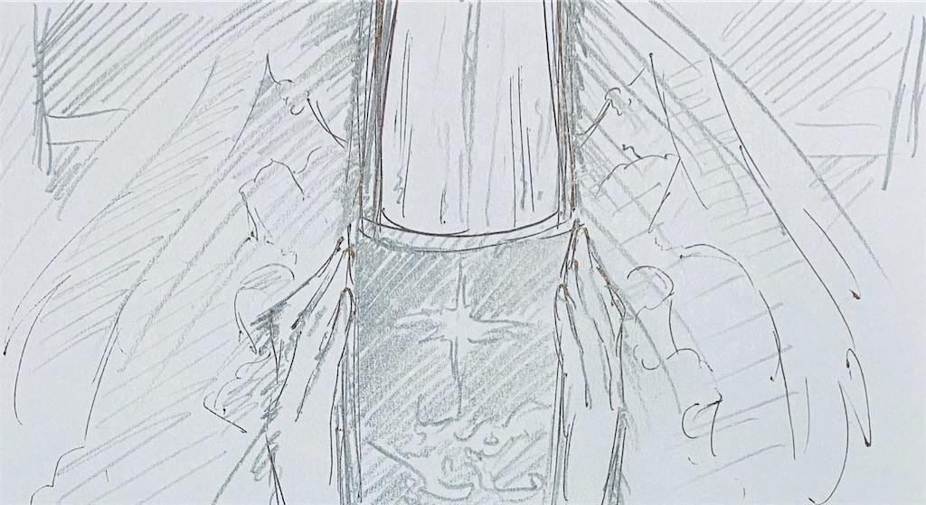 f:id:chukannsyoku:20200529181724j:image