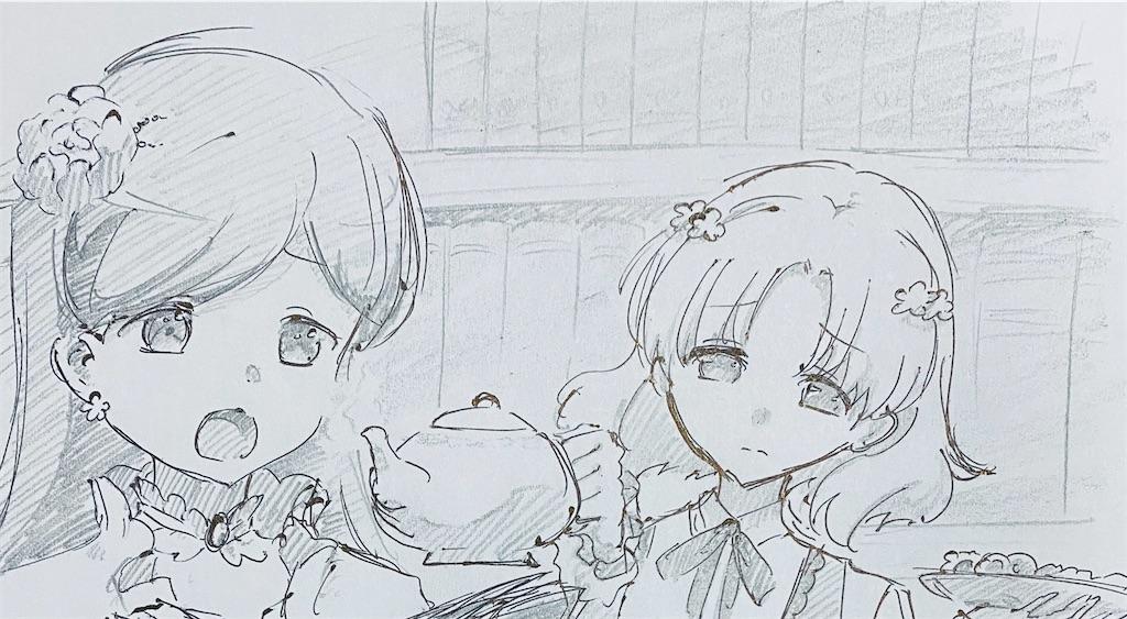 f:id:chukannsyoku:20200529213607j:image