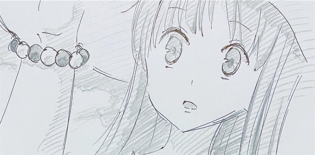 f:id:chukannsyoku:20200531165300j:image