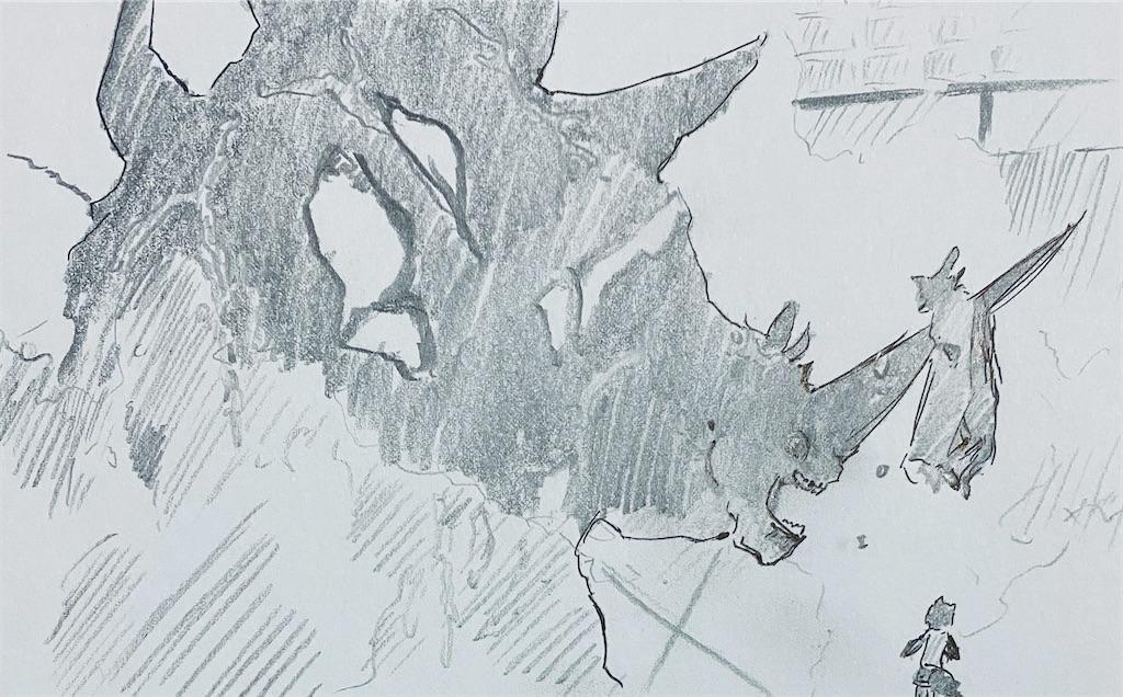 f:id:chukannsyoku:20200602221120j:image