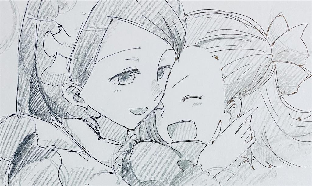 f:id:chukannsyoku:20200604210621j:image