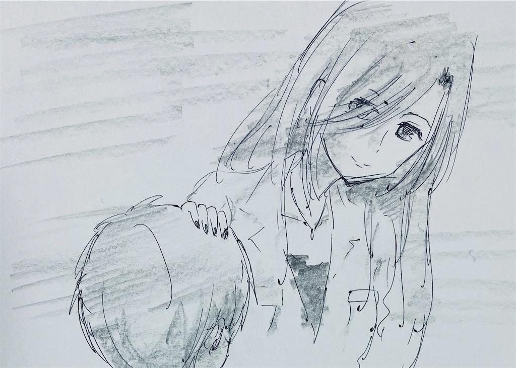 f:id:chukannsyoku:20200605234946j:image
