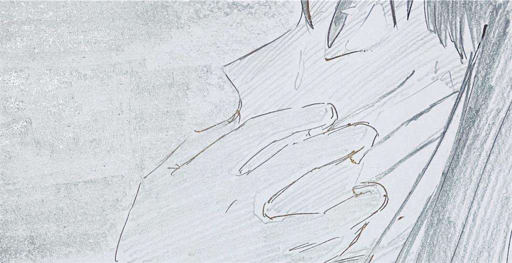 f:id:chukannsyoku:20200611135346j:image