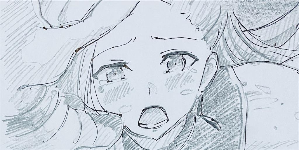 f:id:chukannsyoku:20200614164825j:image