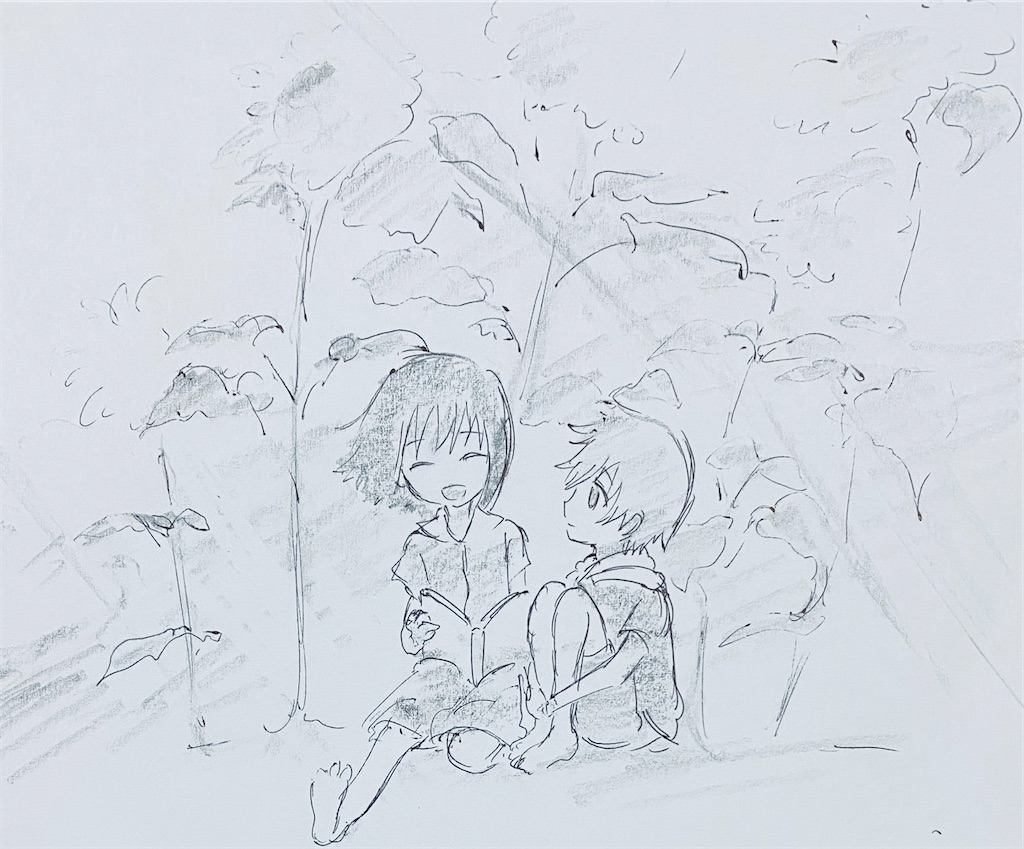 f:id:chukannsyoku:20200616165537j:image