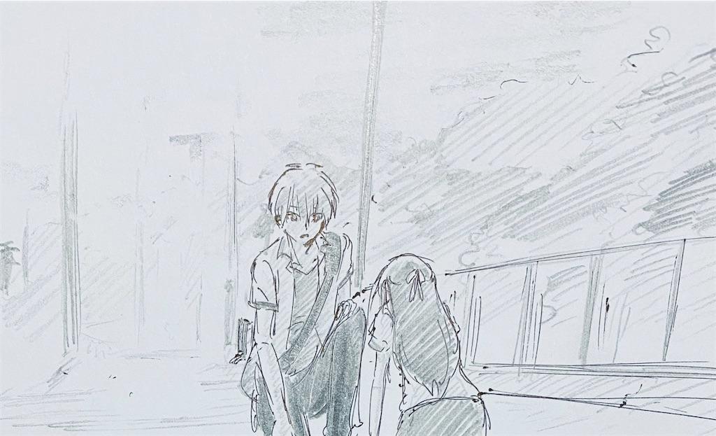 f:id:chukannsyoku:20200707232742j:image