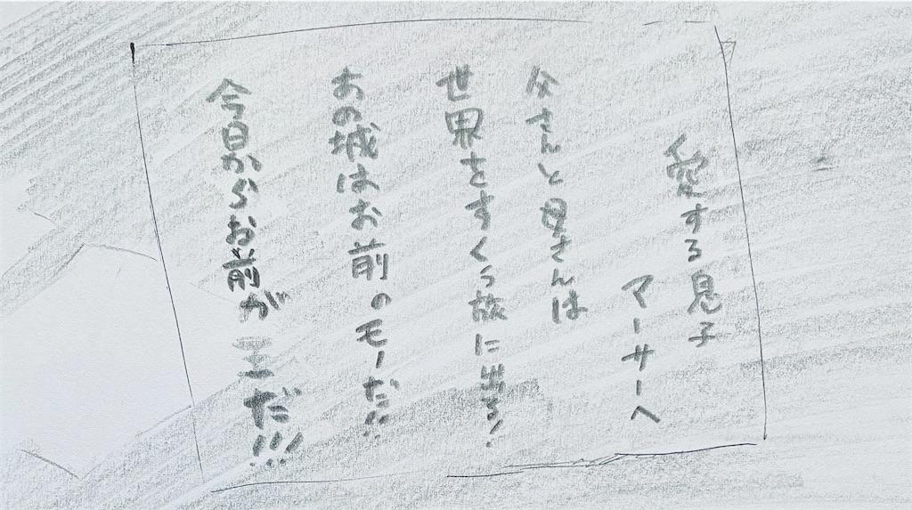 f:id:chukannsyoku:20200712212841j:image