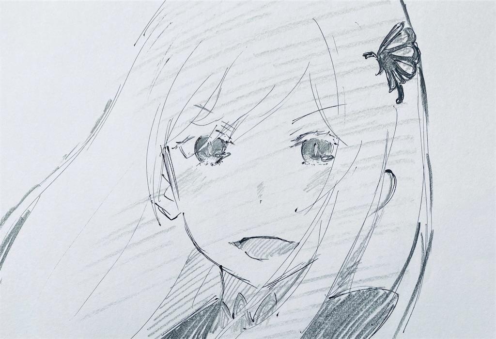 f:id:chukannsyoku:20200718212900j:image