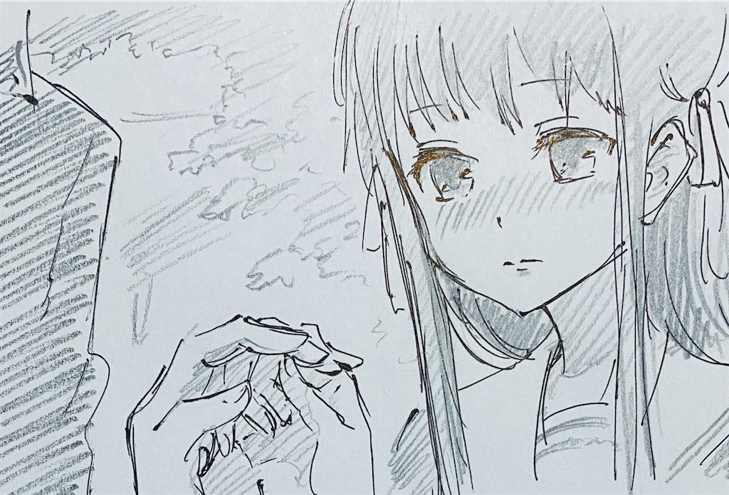 f:id:chukannsyoku:20200801111455j:image