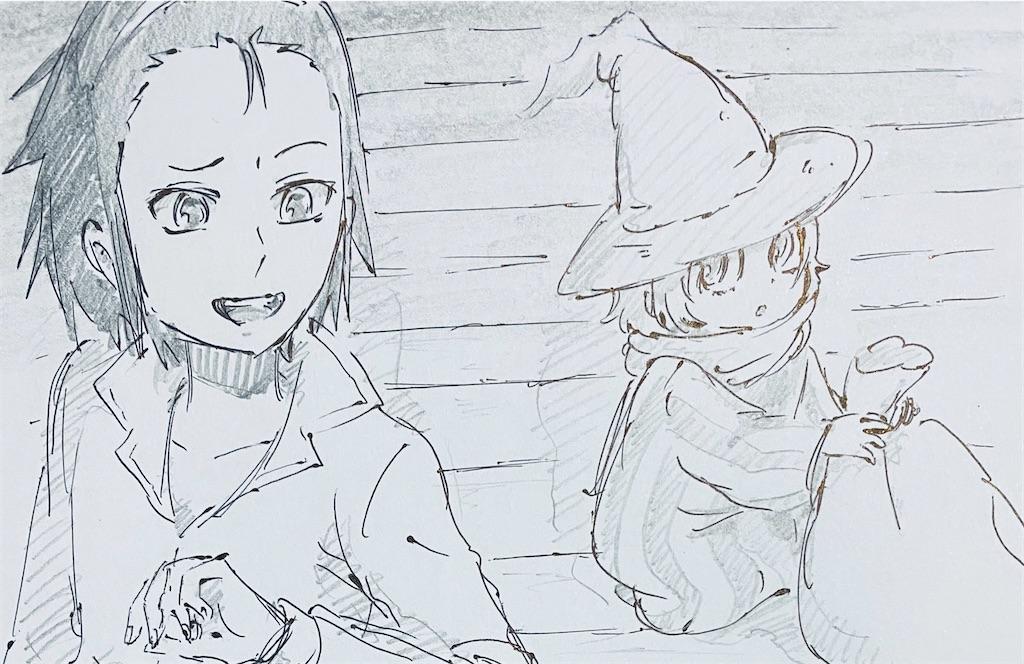 f:id:chukannsyoku:20200802230200j:image