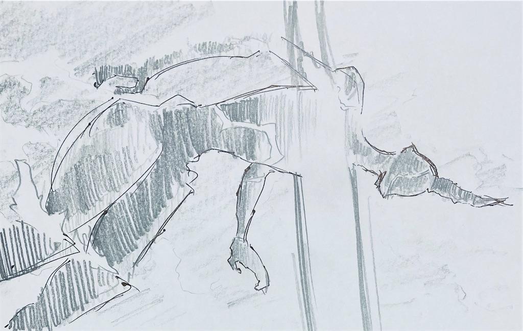 f:id:chukannsyoku:20200809001451j:image
