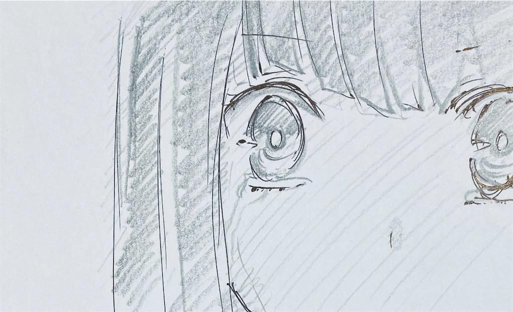 f:id:chukannsyoku:20200811230514j:image