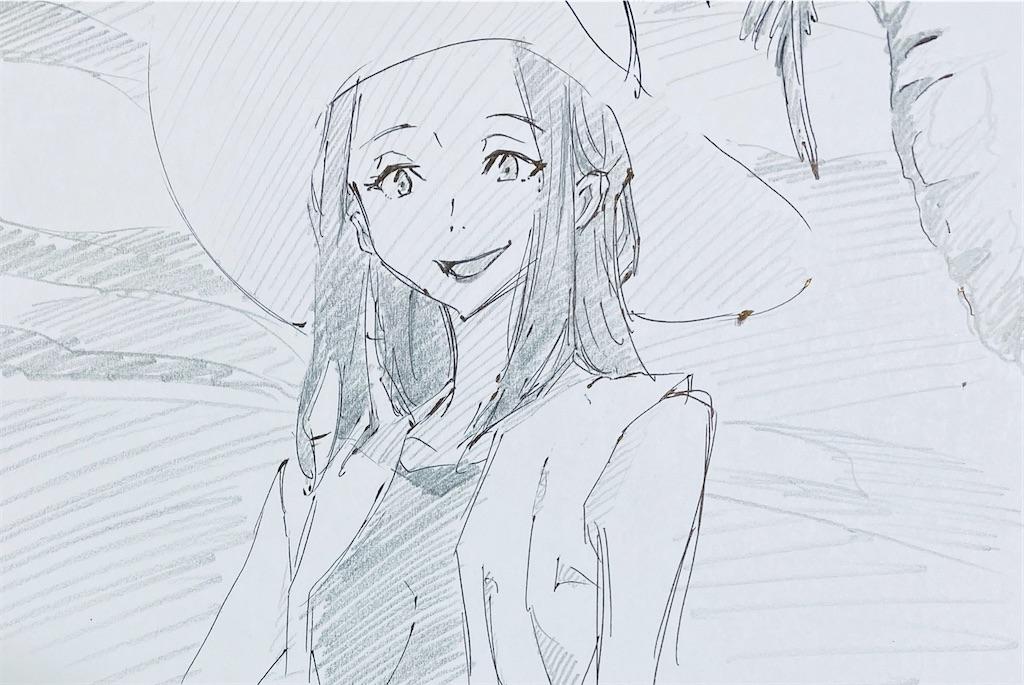 f:id:chukannsyoku:20200825225228j:image
