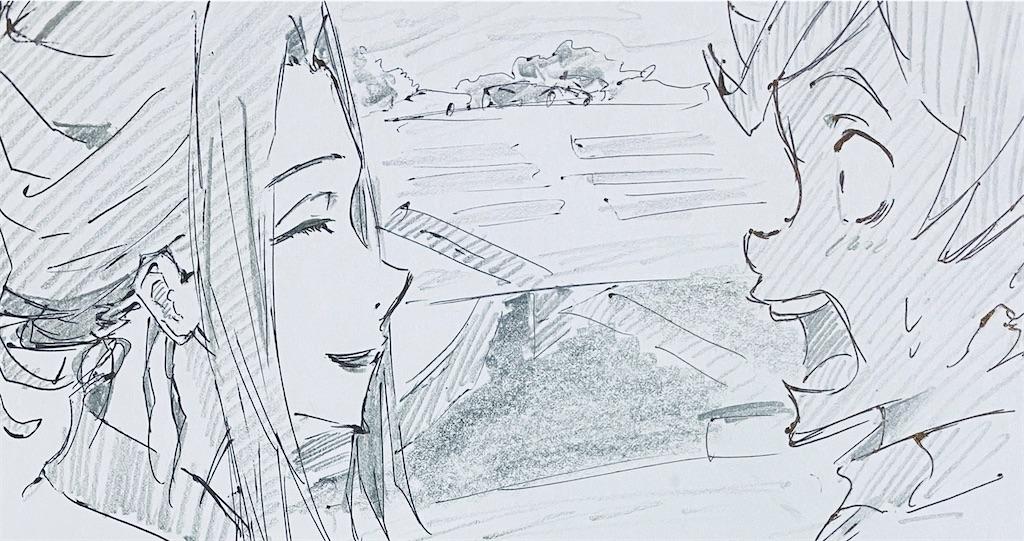 f:id:chukannsyoku:20200906163615j:image