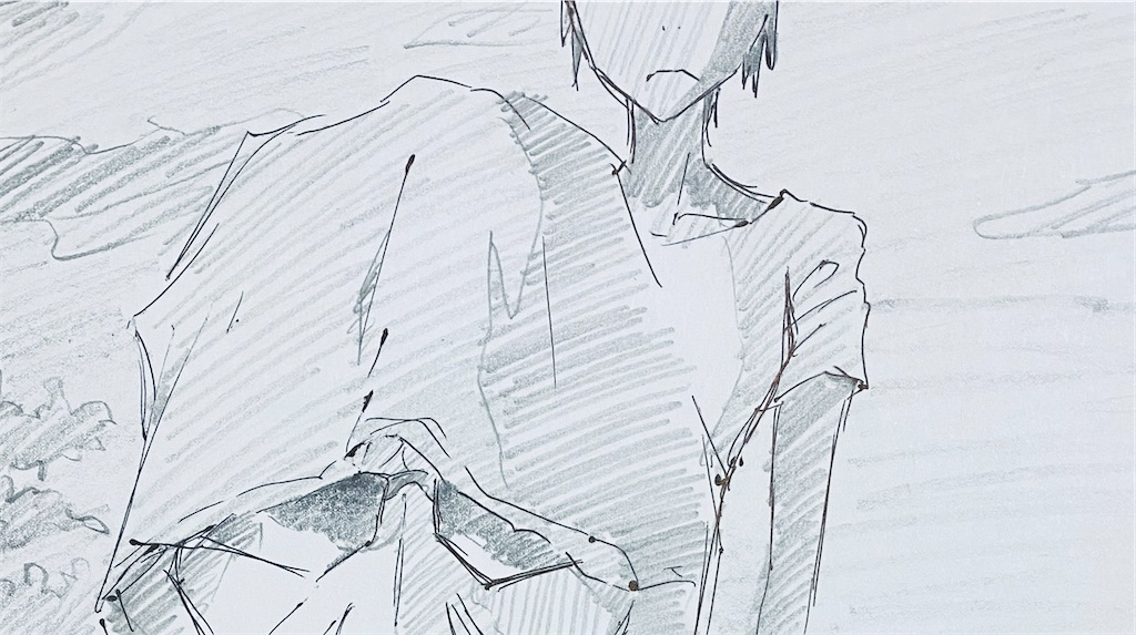 f:id:chukannsyoku:20200906164030j:image