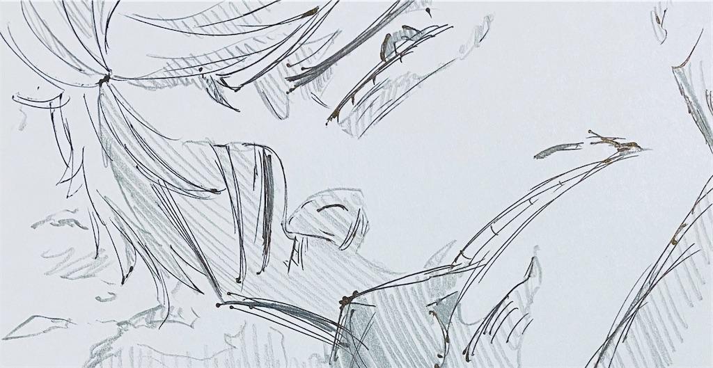 f:id:chukannsyoku:20200909211651j:image