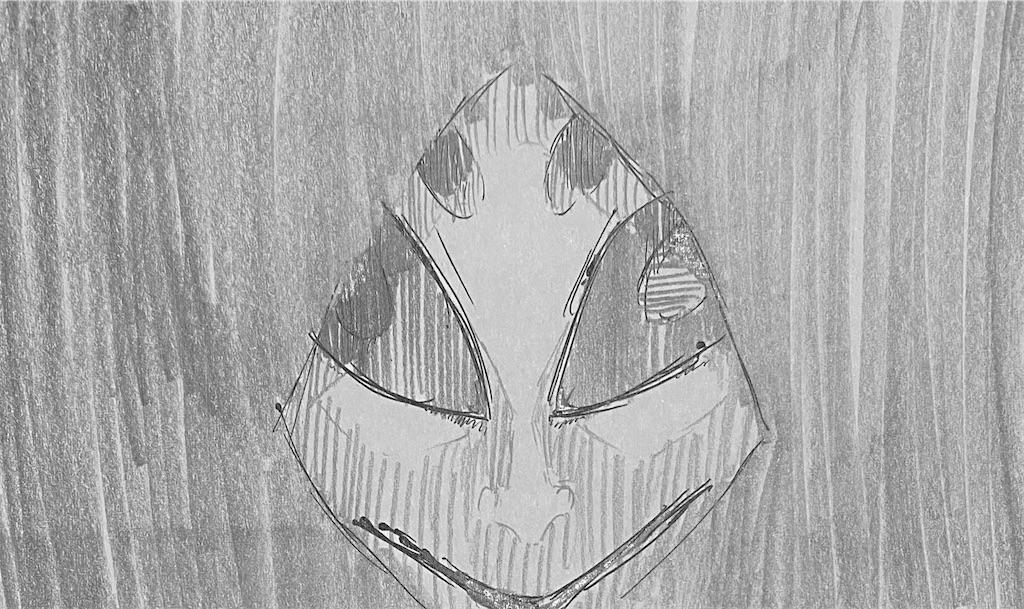 f:id:chukannsyoku:20200914161834j:image