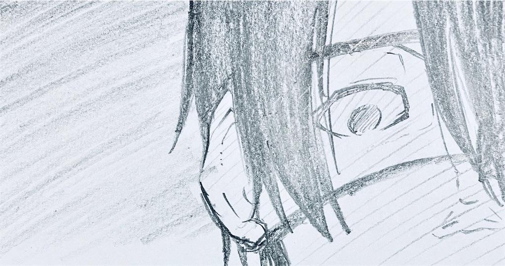 f:id:chukannsyoku:20200923160523j:image
