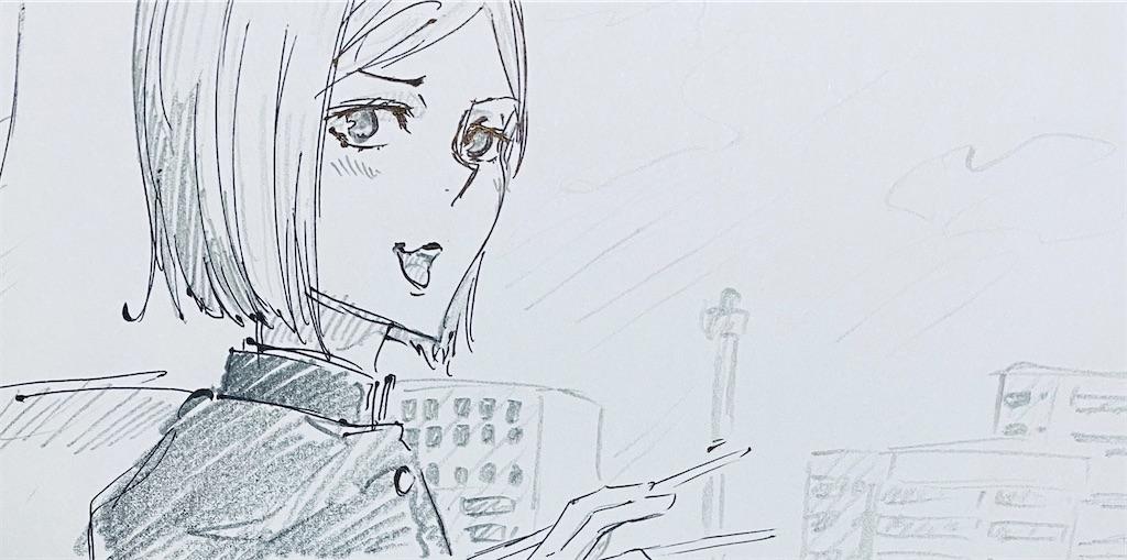 f:id:chukannsyoku:20201013212923j:image