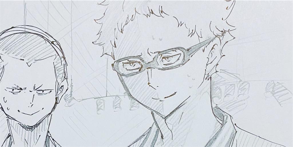 f:id:chukannsyoku:20201019115427j:image