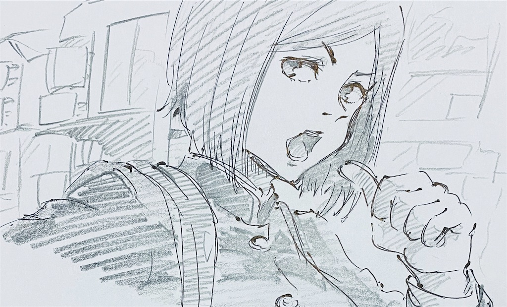 f:id:chukannsyoku:20201106184306j:image