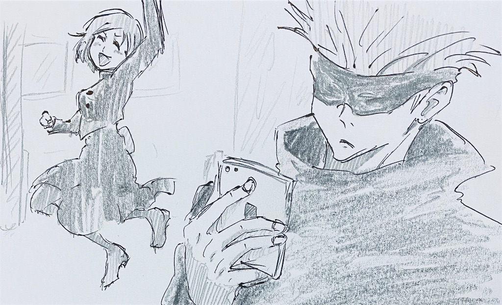 f:id:chukannsyoku:20201106191146j:image