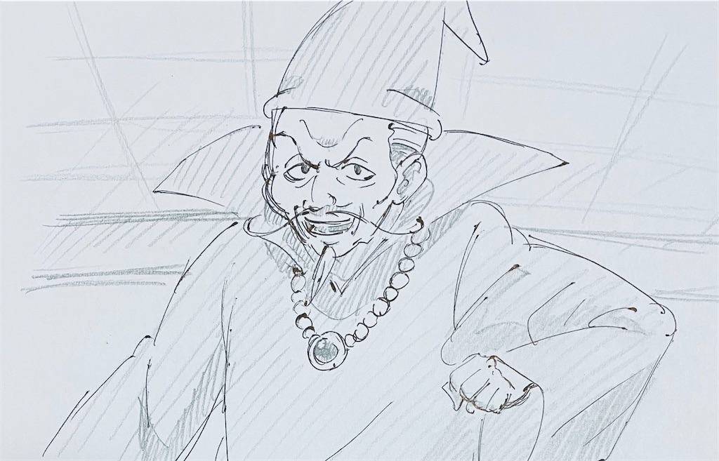 f:id:chukannsyoku:20201130224049j:image