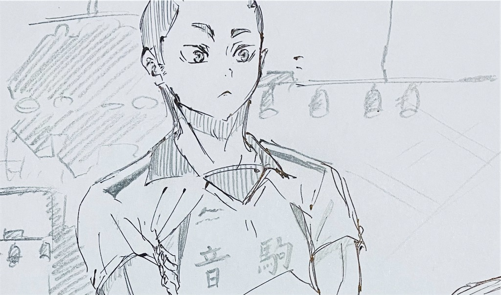 f:id:chukannsyoku:20201201161724j:image