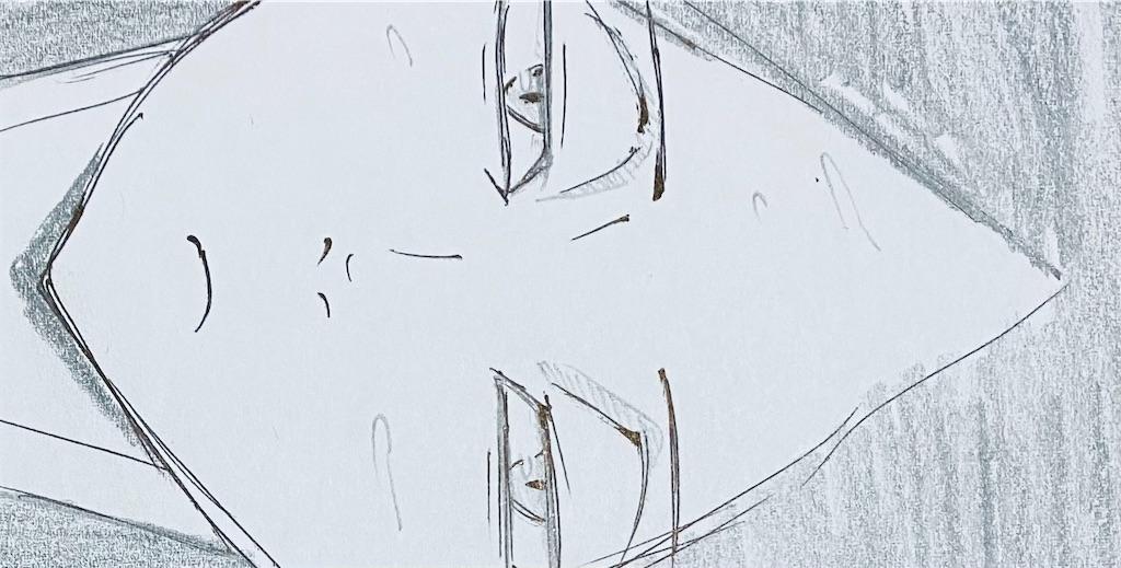 f:id:chukannsyoku:20201202170126j:image