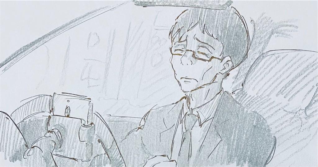 f:id:chukannsyoku:20201213230248j:image